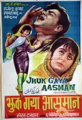 Poster of Jhuk Gaya Aasman (1968) - (Hindi Film)